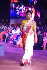 An Ode To Weaves and Weavers Fashion show at HICC Novotel, Hyderabad on June 21, 2016 (295)_576be7c5648f8.JPG