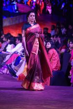 An Ode To Weaves and Weavers Fashion show at HICC Novotel, Hyderabad on June 21, 2016 (313)_576be7feb0668.JPG