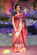 An Ode To Weaves and Weavers Fashion show at HICC Novotel, Hyderabad on June 21, 2016 (318)_576be80be7a0e.JPG
