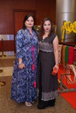 An Ode To Weaves and Weavers Fashion show at HICC Novotel, Hyderabad on June 21, 2016 (402)_576be90f98378.JPG