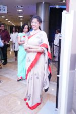 An Ode To Weaves and Weavers Fashion show at HICC Novotel, Hyderabad on June 21, 2016 (41)_576be3ed79ee9.JPG