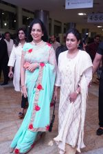 An Ode To Weaves and Weavers Fashion show at HICC Novotel, Hyderabad on June 21, 2016 (42)_576be3eec8713.JPG