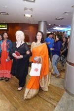 An Ode To Weaves and Weavers Fashion show at HICC Novotel, Hyderabad on June 21, 2016 (422)_576be944d2f42.JPG