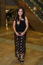 An Ode To Weaves and Weavers Fashion show at HICC Novotel, Hyderabad on June 21, 2016 (439)_576be97551fa3.JPG