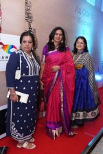 An Ode To Weaves and Weavers Fashion show at HICC Novotel, Hyderabad on June 21, 2016 (440)_576be977aa21c.JPG