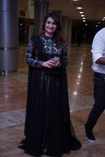 An Ode To Weaves and Weavers Fashion show at HICC Novotel, Hyderabad on June 21, 2016 (46)_576be3f0e42cf.JPG