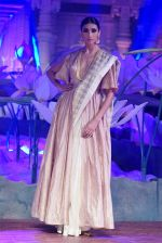 An Ode To Weaves and Weavers Fashion show at HICC Novotel, Hyderabad on June 21, 2016 (94)_576be44941e50.JPG