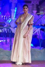 An Ode To Weaves and Weavers Fashion show at HICC Novotel, Hyderabad on June 21, 2016 (95)_576be44bcdfc9.JPG