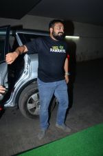 Anurag Kashyap during the special screening of film Raman Raghav 2.0 in Mumbai, India on June 22, 2015