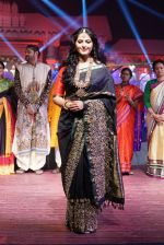 Anushka Shetty at An Ode To Weaves and Weavers Fashion show at HICC Novotel, Hyderabad on June 21, 2016 (103)_576bde94dfd50.JPG