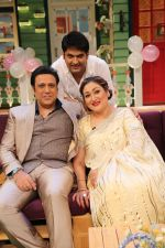 Govinda, Sunita Ahuja on the sets of The Kapil Sharma show on 22nd June 2016. (7)_576baa2256c9d.jpg