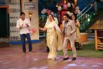 Govinda, Sunita Ahuja on the sets of The Kapil Sharma show on 22nd June 2016. (9)_576baa03804ba.jpg