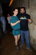 Kangana Ranaut and Anurag Kashyap during the special screening of film Raman Raghav 2.0 in Mumbai, India on June 22, 2015