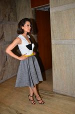 Kangana Ranaut at Kriti film premiere on 22nd June 2016