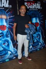 Navdeep Singh during the special screening of film Raman Raghav 2.0 in Mumbai, India on June 22, 2015