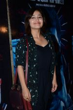Shweta Tripathi during the special screening of film Raman Raghav 2.0 in Mumbai, India on June 22, 2015