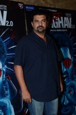 Siddharth Roy Kapur during the special screening of film Raman Raghav 2.0 in Mumbai, India on June 22, 2015