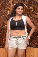 Vasavi Reddy Photoshoot (116)_576bb99e80df4.JPG