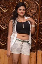 Vasavi Reddy Photoshoot (18)_576bb79878049.JPG