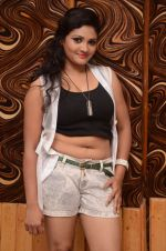 Vasavi Reddy Photoshoot (20)_576bb7b32dcaa.JPG
