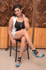 Vasavi Reddy Photoshoot (82)_576bb94ce71d7.JPG