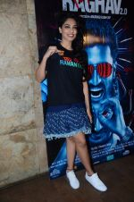 Vicky Kaushal and Sobhita Dhuliwala during the special screening of film Raman Raghav 2.0 in Mumbai, India on June 22, 2015 (1)_576b68b981958.JPG