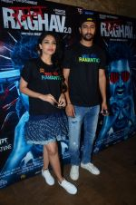 Vicky Kaushal and Sobhita Dhuliwala during the special screening of film Raman Raghav 2.0 in Mumbai, India on June 22, 2015 (4)_576b68b5d04b7.JPG