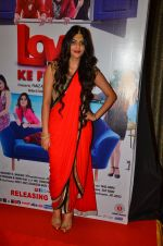 at Love Ke Funday film launch in Mumbai on 22nd June 2016