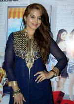 samiksha bhatnagar at Love Ke Funday film launch in Mumbai on 22nd June 2016