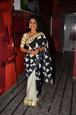 Amruta Subhash during Raman Raghav 2.0 movie promotion on streets of Mumbai on June 23, 2016 (3)_576d0152e0528.JPG