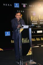 Aniruddh Dhoot, Videocon d2h at the IIFA 2016 Opening Press Conference in Madrid_576cde4b59b15.JPG