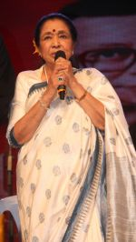 Asha Bhosle at Love You Pancham concert in celebration of Pancham da