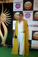 Neha Dhupia at Videocon d2h IIFA Rocks 2016 in Madrid