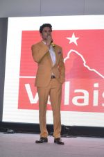Rajeev Khandelwal during the music launch of the film Fever in Mumbai, India on June 24, 2016 (3)_576e0a5b25265.JPG