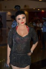 Rakhi Sawant during the music launch of the film Fever in Mumbai, India on June 24, 2016 (12)_576e0aef76c1a.JPG
