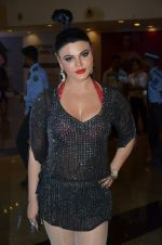 Rakhi Sawant during the music launch of the film Fever in Mumbai, India on June 24, 2016