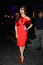 Shama Sikander during the launch of Rolls-Royce Dawn convertible sedan in Mumbai on June 24, 2016 (42)_576e392747bd8.JPG