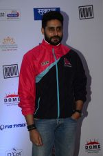 Abhishek Bachchan at Pro Kabaddi innaguration on 25th June 2016(156)_576fb2bfa05cb.JPG