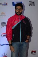 Abhishek Bachchan at Pro Kabaddi innaguration on 25th June 2016(161)_576fb2b0bcba4.JPG