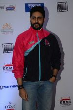 Abhishek Bachchan at Pro Kabaddi innaguration on 25th June 2016(162)_576fb2b1674a5.JPG