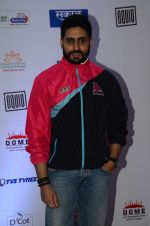 Abhishek Bachchan at Pro Kabaddi innaguration on 25th June 2016(163)_576fb2b2103fd.JPG