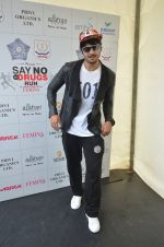 Ali Fazal at say no to drugs marathon on 25th June 2016(72)_576fb223e9990.JPG