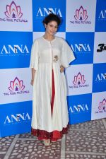 Tanisha Mukherjee at Anna film launch in Mumbai on 27th June 2016