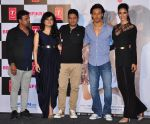 Tiger Shroff, Disha Patani, Bhushan Kumar, Aditi Singh Sharma at Befikra song launch in Mumbai on 28th June 2016 (61)_5772879e1b62c.JPG