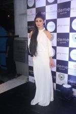 Mouni Roy at Experimental Representation by Gabriealla of Deme in Olive on 28th June 2016