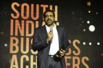 at SIIMA_s South Indian Business Achievers awards in Singapore on 29th June 2016 (49)_5774a2afbe92b.JPG