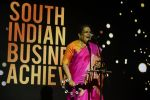 at SIIMA_s South Indian Business Achievers awards in Singapore on 29th June 2016 (62)_5774a2b9d6eac.JPG