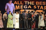 Chiranjeevi at SIIMA 2016 DAY 1 red carpet on 30th June 2016 (66)_5776152134fd6.JPG