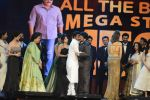 Chiranjeevi at SIIMA 2016 DAY 1 red carpet on 30th June 2016 (74)_57761528cee3f.JPG