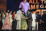 Chiranjeevi at SIIMA 2016 DAY 1 red carpet on 30th June 2016 (75)_57761529a2bb6.JPG